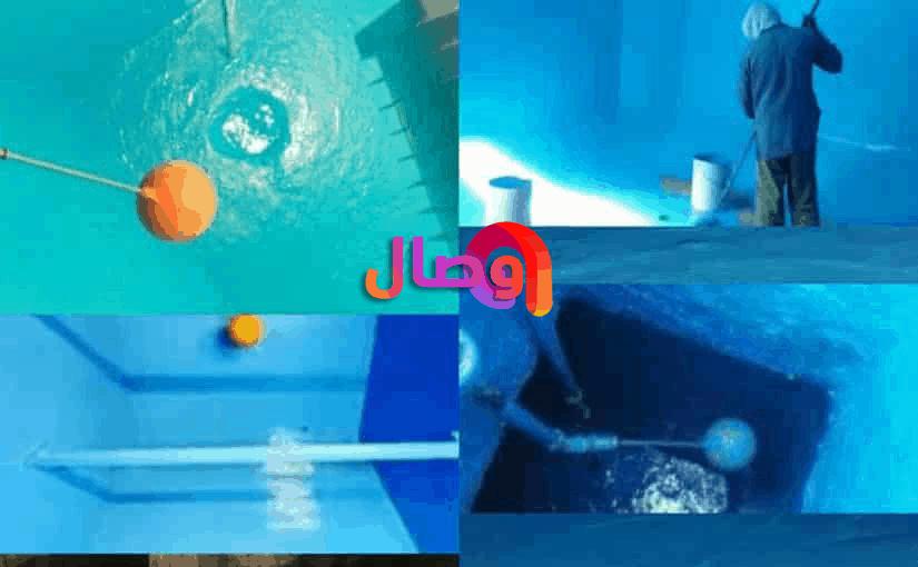 عزل خزانات المياه بالخرج